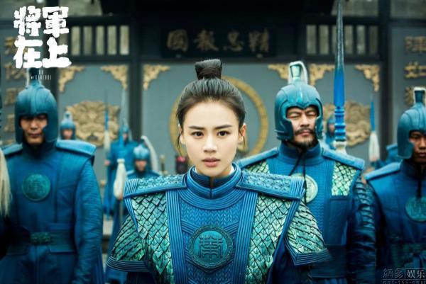 Bộ ảnh chibi cực kỳ hài hước và đáng yêu của 'Tướng Quân Tại Thượng' - ảnh 16