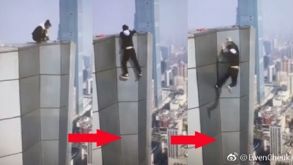 Rùng mình trước đoạn clip diễn viên tự do Trung Quốc 23 tuổi rơi từ tầng 62 và tử vong