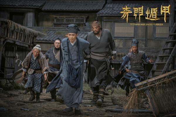 Chấm điểm 3 phim điện ảnh Hoa ngữ được chú ý đầu năm 2018 - ảnh 6