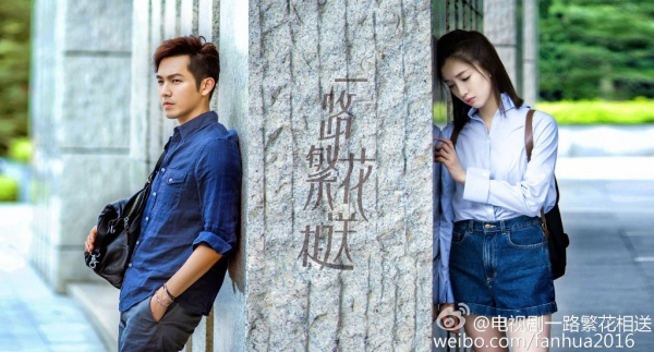 4 phim truyền hình Hoa ngữ đang chiếu sẽ giúp bạn 'thăng hoa tình yêu' trong ngày Valentine - ảnh 11