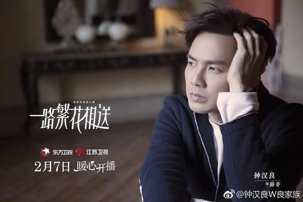 4 phim truyền hình Hoa ngữ đang chiếu sẽ giúp bạn 'thăng hoa tình yêu' trong ngày Valentine - ảnh 14