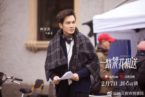 4 phim truyền hình Hoa ngữ đang chiếu sẽ giúp bạn 'thăng hoa tình yêu' trong ngày Valentine - ảnh 15