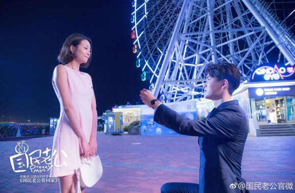 4 phim truyền hình Hoa ngữ đang chiếu sẽ giúp bạn 'thăng hoa tình yêu' trong ngày Valentine - ảnh 36