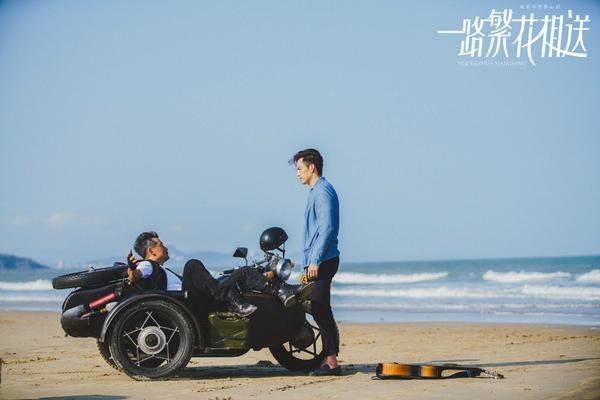 4 phim truyền hình Hoa ngữ đang chiếu sẽ giúp bạn 'thăng hoa tình yêu' trong ngày Valentine - ảnh 12