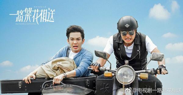 4 phim truyền hình Hoa ngữ đang chiếu sẽ giúp bạn 'thăng hoa tình yêu' trong ngày Valentine - ảnh 13