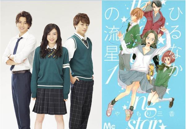 3 chuyện tình thầy trò trên màn ảnh Nhật: 'Trên đời này, làm gì có người nên hay không nên yêu' - ảnh 3