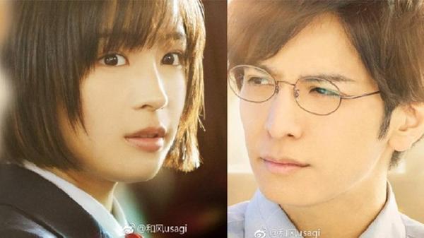 3 chuyện tình thầy trò trên màn ảnh Nhật: 'Trên đời này, làm gì có người nên hay không nên yêu' - ảnh 11