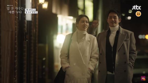 Phim mới của Son Ye Jin và Jung Hae In tung teaser không thể ngọt ngào hơn cho 'mối tình chị em'
