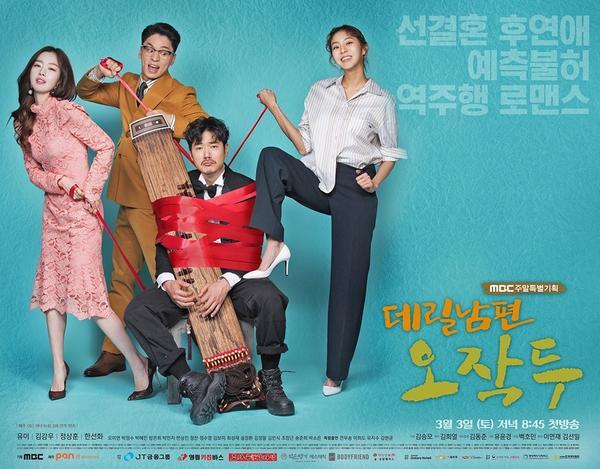 [Phim Hàn Quốc] My Husband Oh Jak Doo (2018) – Nhận được nhiều lời khen tích cực!