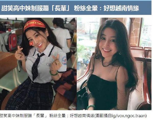 Nữ sinh Sài Gòn từng nổi tiếng với vòng 1 gợi cảm bất ngờ được báo Hàn hết lời khen ngợi - ảnh 6