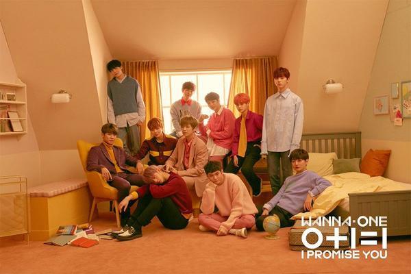 MV mới toanh của Wanna One