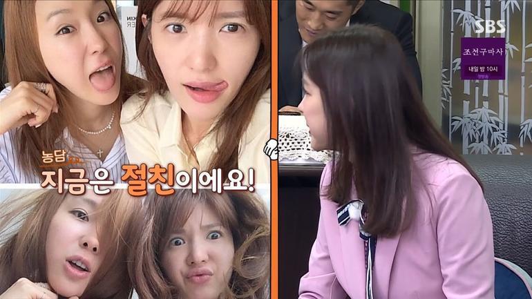 Solbi và Lee Ji Hye cảm thấy khoảng cách thế hệ với Cha Eun Woo (ASTRO) trong 'Master In The House' Ảnh 3