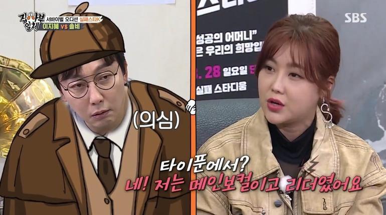 Solbi và Lee Ji Hye cảm thấy khoảng cách thế hệ với Cha Eun Woo (ASTRO) trong 'Master In The House' Ảnh 4