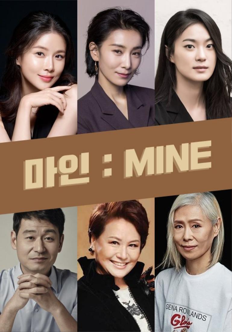 'Snowdrop', 'Hospital Playlist 2',...những bộ phim Hàn đáng được chờ đợi trong tháng tới Ảnh 8