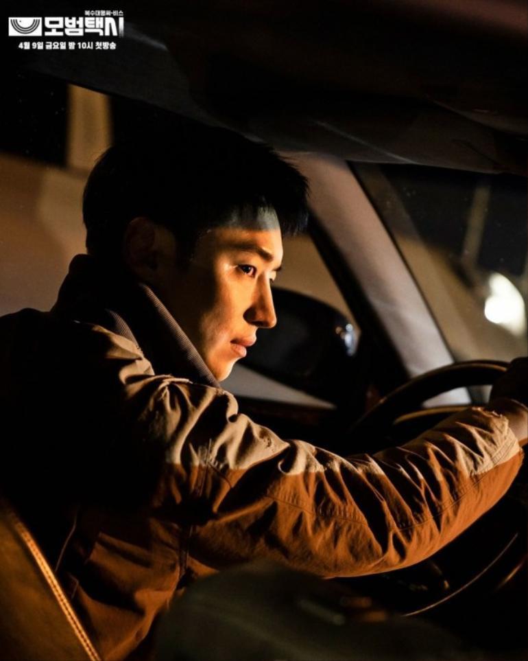 'Snowdrop', 'Hospital Playlist 2',...những bộ phim Hàn đáng được chờ đợi trong tháng tới Ảnh 1