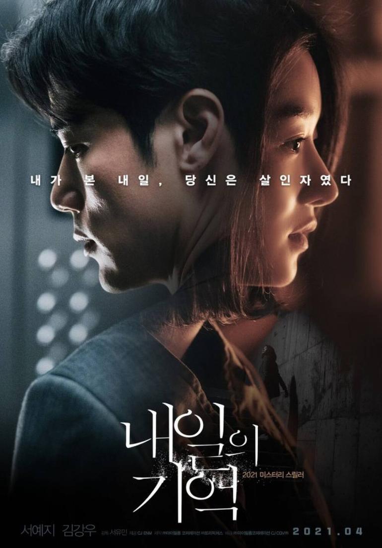Seo Ye Ji và Kim Kang Woo phối hợp đầy cảm xúc trên poster 'Memory of Tomorrow' Ảnh 5