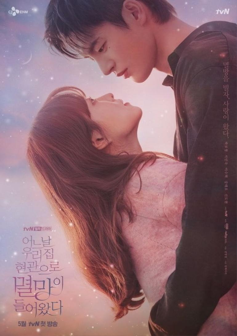 Park Bo Young trở thành biên tập viên ngọt ngào trong bộ phim 'Doom At Your Service' Ảnh 1