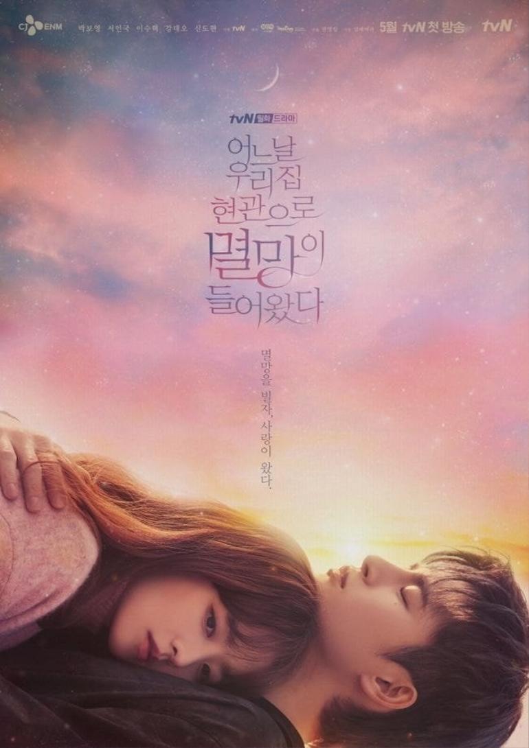 Park Bo Young trở thành biên tập viên ngọt ngào trong bộ phim 'Doom At Your Service' Ảnh 4